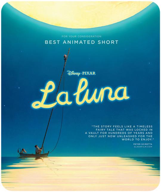 LaLuna_pixar_2