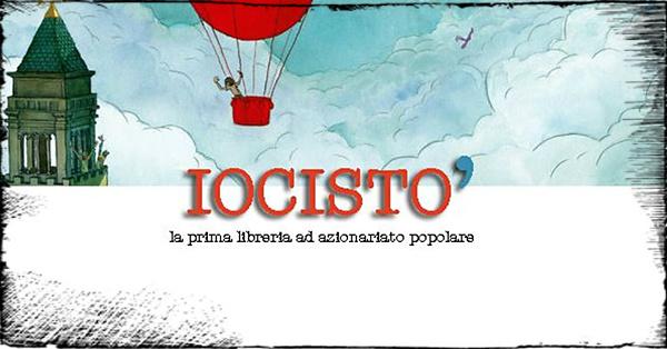cincinnati_iocisto